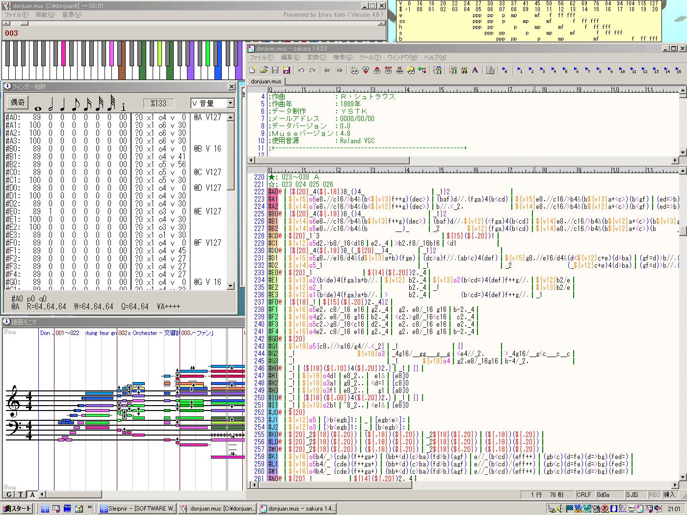 http://musewiki.dip.jp/desk/desktopYSTK.png