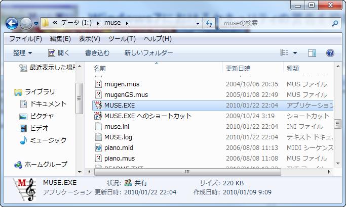 SNAG-0017.png