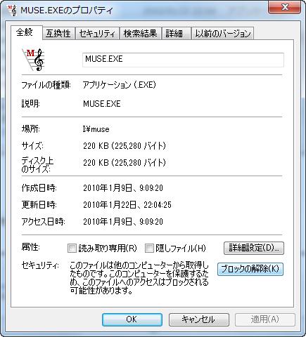 SNAG-0019.png