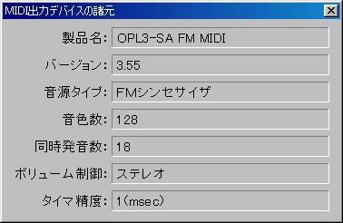 http://musewiki.dip.jp/pho/7.JPG
