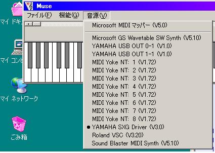 http://musewiki.dip.jp/pho/MIZ_ongen.png