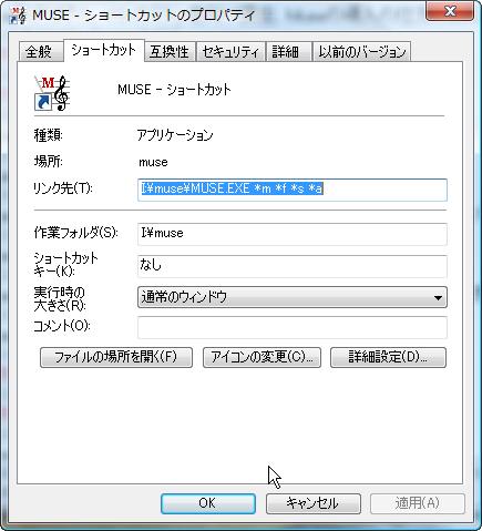 http://musewiki.dip.jp/pho/SNAG-0026.png