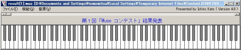 http://musewiki.dip.jp/pho/WS000070.JPG