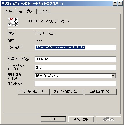 http://musewiki.dip.jp/pho/WS000078.JPG