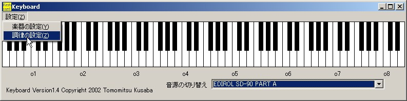 http://musewiki.dip.jp/pho/WS000130.JPG