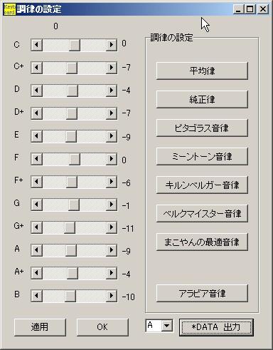 http://musewiki.dip.jp/pho/WS000131.JPG