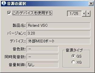 http://musewiki.dip.jp/pho/WS000138.JPG