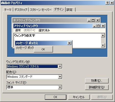http://musewiki.dip.jp/pho/WS000141.JPG