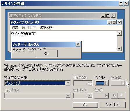 http://musewiki.dip.jp/pho/WS000142.JPG