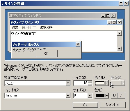 http://musewiki.dip.jp/pho/WS000143.JPG