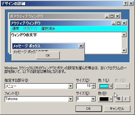 http://musewiki.dip.jp/pho/WS000144.JPG