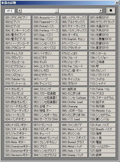 http://musewiki.dip.jp/pho/WS000155.JPG