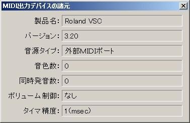 http://musewiki.dip.jp/pho/WS000157.JPG