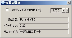 http://musewiki.dip.jp/pho/WS000163.JPG