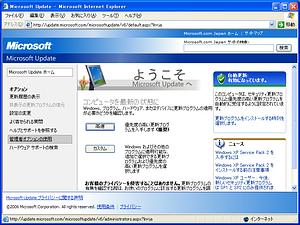 http://musewiki.dip.jp/pho/dlsyxg01.png