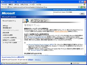 http://musewiki.dip.jp/pho/dlsyxg02.png