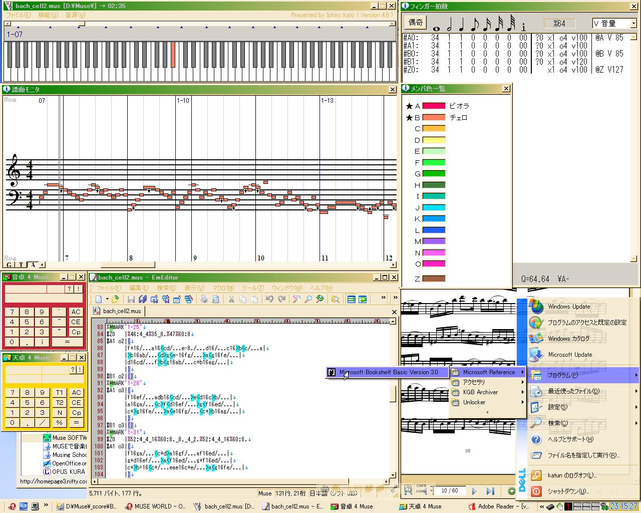 http://musewiki.dip.jp/pho/musing-desktop.png