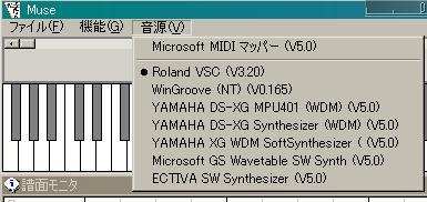 http://musewiki.dip.jp/pho/myurata_ongen.jpg