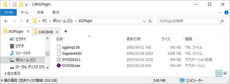 xg 音源 windows10