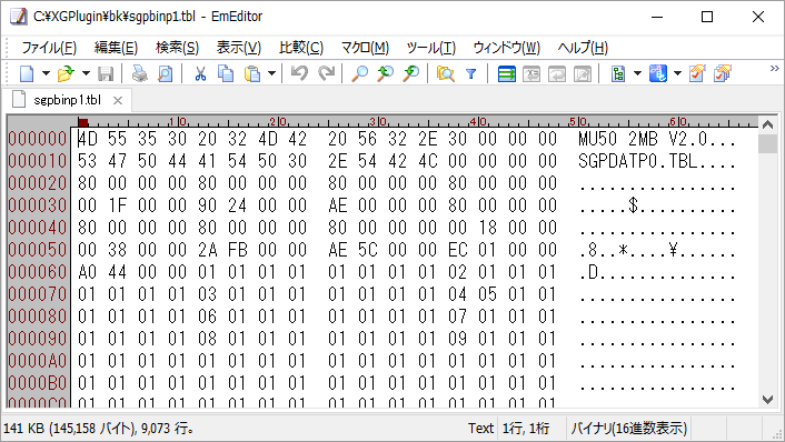 Windows10にてS-YXG50を使う方法 - MuseWiki