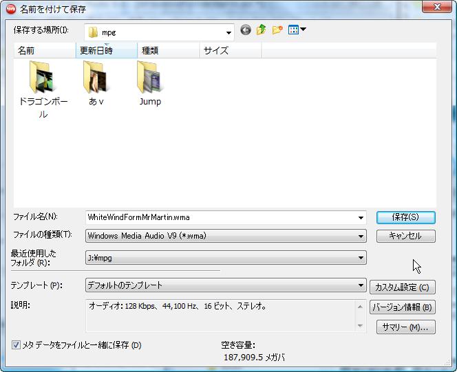 http://musewiki.dip.jp/pho/SNAG-0003.png
