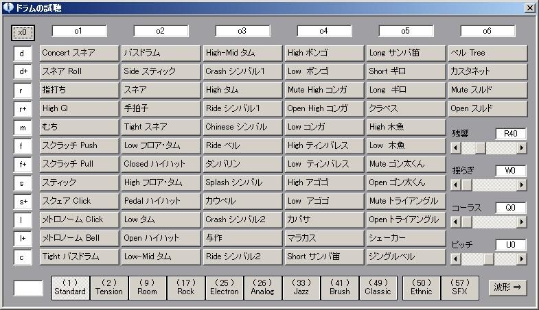 https://musewiki.dip.jp/pho/WS000067.JPG