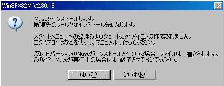 donyu-2.JPG