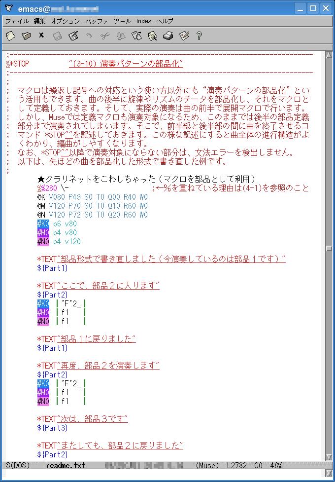 Emacs + muse-mode.el