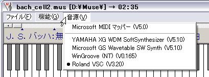 http://musewiki.dip.jp/pho/taka_ongen.png